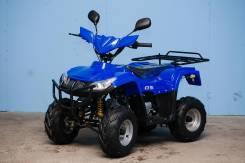 Armada ATV-110i, 2013