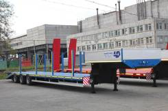 HARTUNG (ОАО ЧКПЗ) 943000, 2015