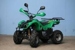 armada ATV-110C, 2013