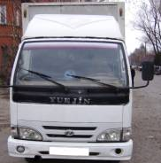 Yuejin, 2005