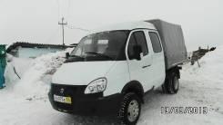ГАЗ 330273, 2012