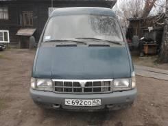 ГАЗ соболь 2752, 2001