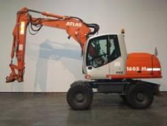 Atlas 1605, 2004