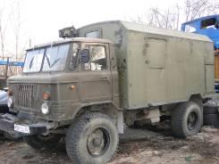 Газ-66(дизель), 1990