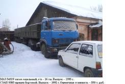 МАЗ 5432А3-320, 1997