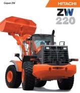 Hitachi ZW220, 2013