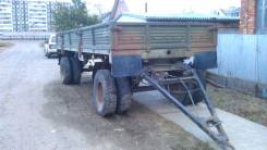 КАМАЗ ГКБ 8350, 1979