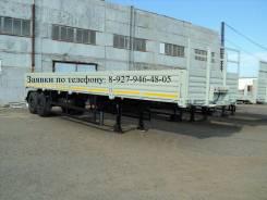 НефАЗ 9334, 2013