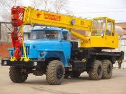 Урал Ивановец кс-45717-1, 2013