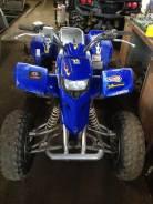 Yamaha Blaster, 2005