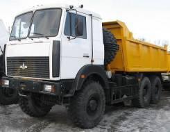 МАЗ 651705-210-000Р1, 2012