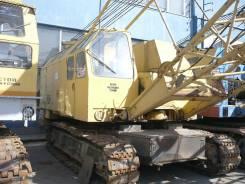 Zemag RDK 250-2, 1986