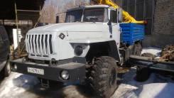Урал 5557, 2012