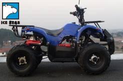 ATV HS201s, 2013