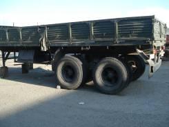 ОдАЗ 9385, 1990