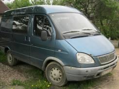 ГАЗ 2752, 2005