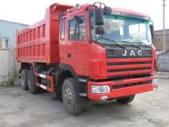 JAC HFC3252KR1, 2012