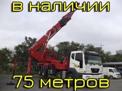Сертифицированная автовышка Sky 75 м. рег. в Ростехнадзоре, гарантия