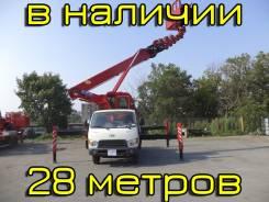 Сертифицированная автовышка Sky 28 м. рег. в Ростехнадзоре, гарантия
