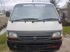 Toyota Hiace, 2002
