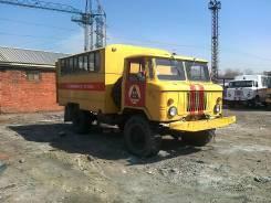 ГАЗ-66, 1984