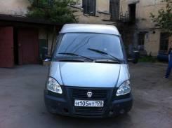 ГАЗ 2752, 2010
