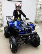 Yamaha Big Bear 150cc, 2013