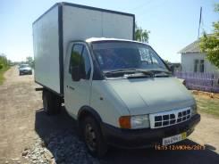 ГАЗ 330200, 1999