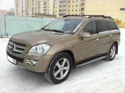 Mercedes GL320 Bluetec 2007/11