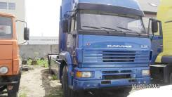 КАМАЗ 53605, 2009
