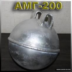 Кухтыли алюминиевые, АМГ-200: рыбакам, владельцам пляжей и снабженцам!
