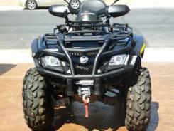 Can Am 650 cc Outlander Max XTP, 2011