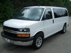 Chevrolet Express LS 1500 AWD, 2012