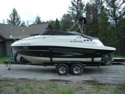 2008 Glastron GS 259 Cabin Cruiser