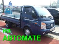 Hyundai Porter II, 2011