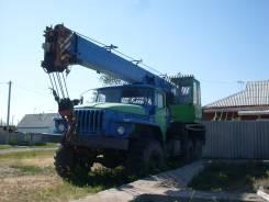 Урал 555710, 1996