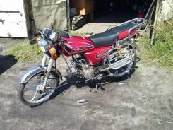Alfa 110, 2008