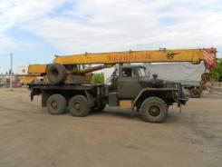 Урал 5557010, 1994
