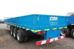 Atlant SWH1235, 2012