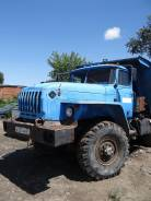 Урал 583106, 2006