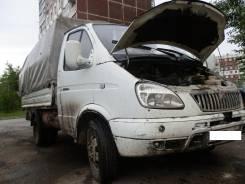 ГАЗ 3306, 2005