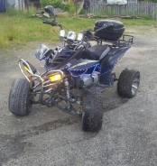 Yamaha Grizzly 150, 2012