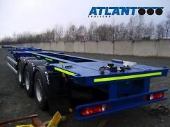 Atlant CCTQ1235, 2012