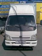QINGQI ZB-5044, 2006