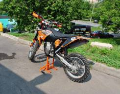 KTM 530 EXC, 2008