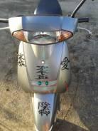 Honda Lead 100, 2006