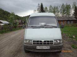 ГАЗ 330273, 2000