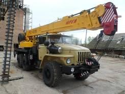 Урал Юргинец КС-5871, 2001