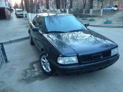 Audi 80 b4, 1993
