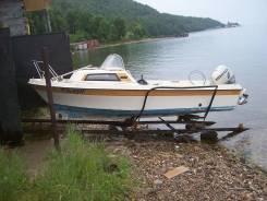Лодка Ямаха Фиш 17 В с подвесным мотором хонда-50